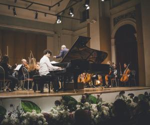 Concerto Inaugurale AA 2016/2017